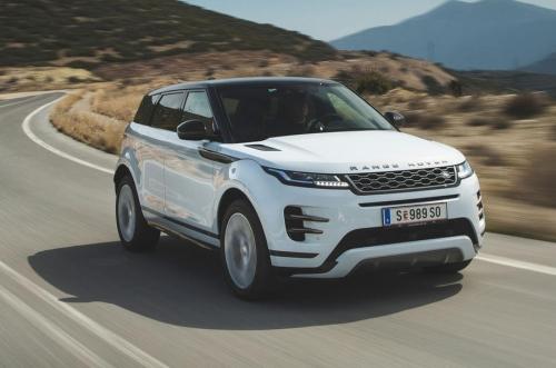 Đánh Giá Xe Range Rover Evoque R-Dynamic HSE 2020 Màu Trắng