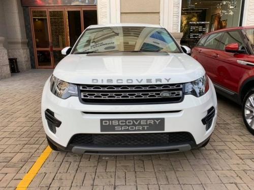 Giá Xe 5 Chỗ Land Rover Discovery SPort Bao Nhiêu