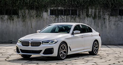 Giá Xe BMW 5-Series Các Phiên Bản 520i, 530i Tại Việt Nam